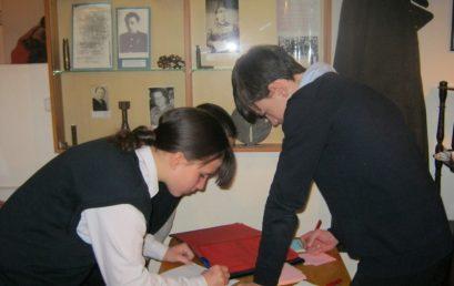 День памяти Маламента Валерия Григорьевича