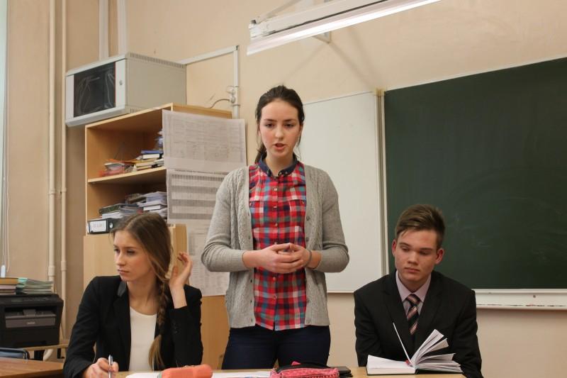 Этап Кубка школьной лиги Санкт-Петербурга по дебатам