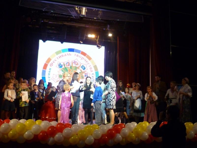 Мир семьи. Фестиваль творческих семей