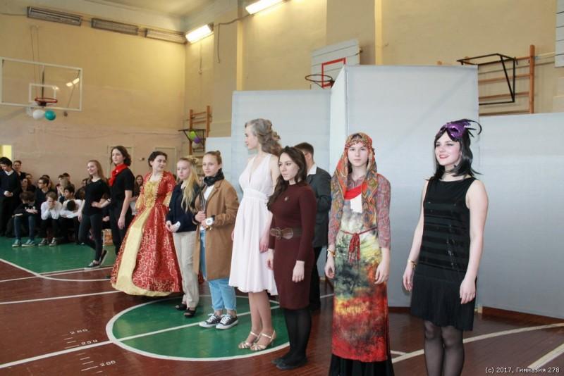 Конкурс «Мисс гимназии 2017»