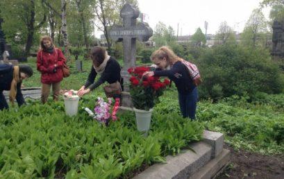 День памяти Б.Б. Голицына