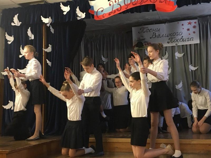 Фестиваль инсценированной военно-патриотической песни «Песни великого подвига»