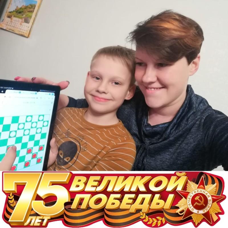 Онлайн-турнир по шашкам «Папа, мама, я — интеллектуальная семья»
